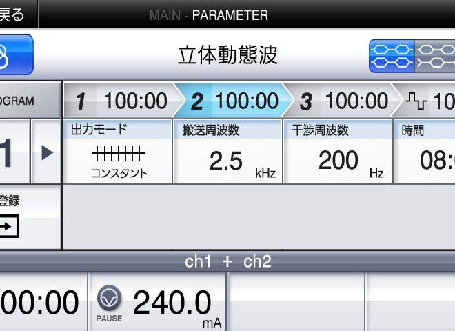 ES5000_2_パラメータ160622