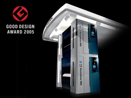GM2005_GOSS_NL