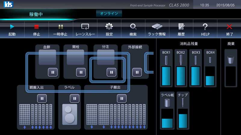 GUI_グラフィック_01_s
