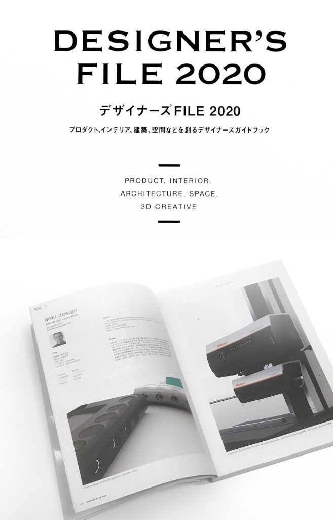 product design BOOK