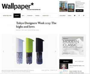 "Magazine ""Wallpaper"" of UK"