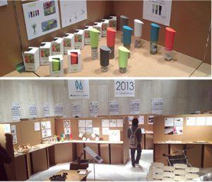 JIDA ECOデザイン展 2013